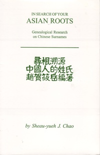 In Search of Your Asian Roots: Genealogical Resources on Chinese Surnames