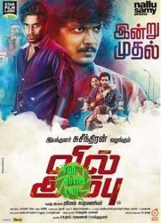 Vil Ambu 2016 Tamil DVDScr 700MB