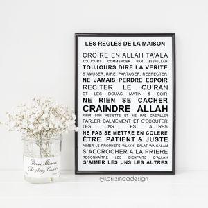 Découvrez notre collection de posters islamiques et les posters personnalisés pour les musulmans : pour les enfants, pour la maison ou pour un mariage !