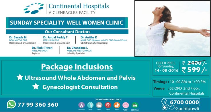 Sunday Speciality Well Women Clinic @Continental Hospitals At An Offer Price Of Rs 599/- ‪#‎WomenHealth‬ ‪#‎WomenClinic‬ ‪#‎HealthCheckup‬