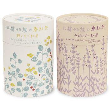 北海道の自然と季節の花をテーマにした紅茶のシリーズ。 珍しいコンセプトのパッケージに、目を奪われます! 写真は野いちご紅茶とラベンダー紅茶。