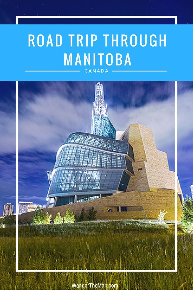 Why you should take a road trip through Manitoba! Read our reasons here: http://wanderthemap.com/2016/08/why-road-trip-manitoba/
