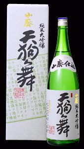 tengumai / syata Sake