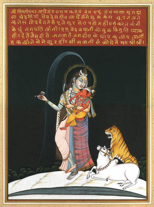 Shiva (in both male and female forms: Ardhanarishvara) carries his baby son Ganesha. Shiva's mount, the bull Nandi, looks on ...