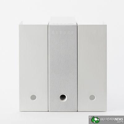 Muji - File box-shaped Bluetooth speaker JPY13,000