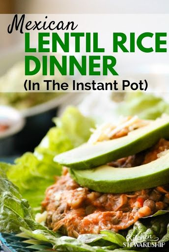 how to cook green lentils in rice cooker