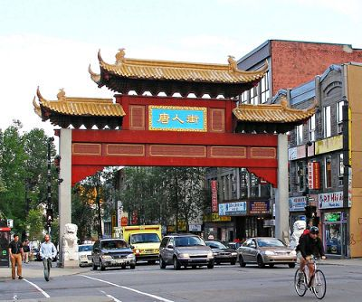 Chinatown in Montreal (French: Le quartier chinois de Montréal; simplified Chinese: 蒙特利尔唐人街; traditional Chinese: 蒙特利爾唐人街; pinyin: Méngtèlì'ěr Tángrénjiē) is located in the area of De la Gauchetière Street in Montreal. The neighborhood contains many Asian restaurants, food markets, and convenience stores as well being home to many of Montreal's East Asian community centres, such as the Montreal Chinese Hospital and the Montreal Chinese Community and Cultural Center.