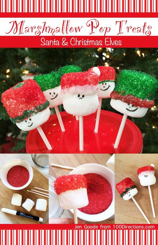 Marshmallow Christmas Treat Pops - so fun to make and yummy to eat - designed by Jen Goode