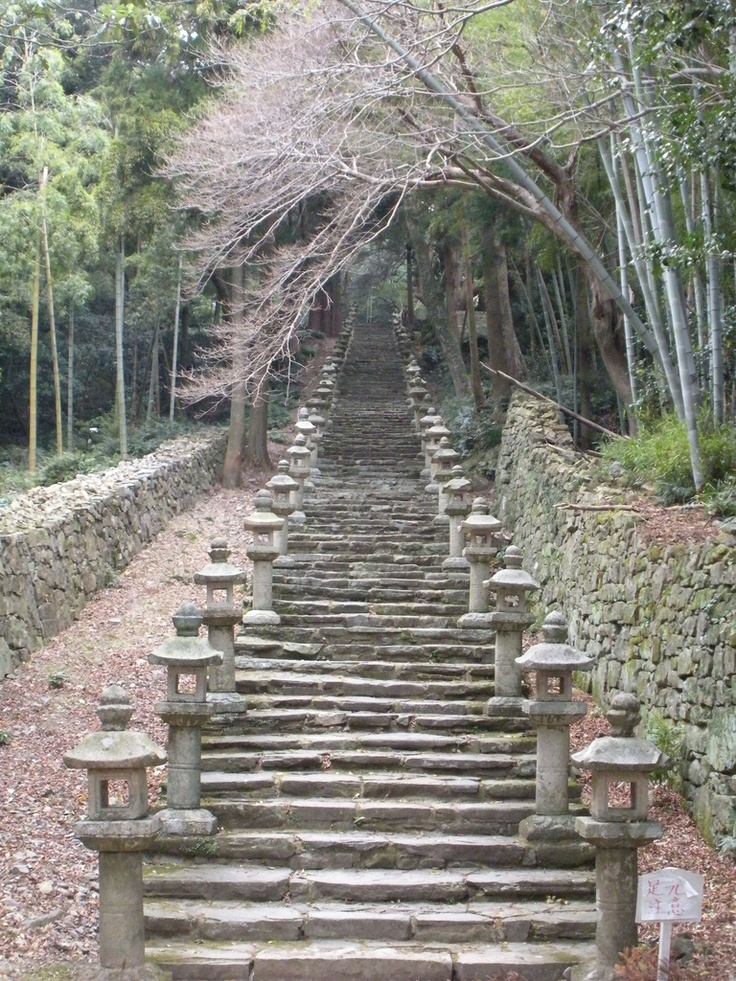 - long stairs -