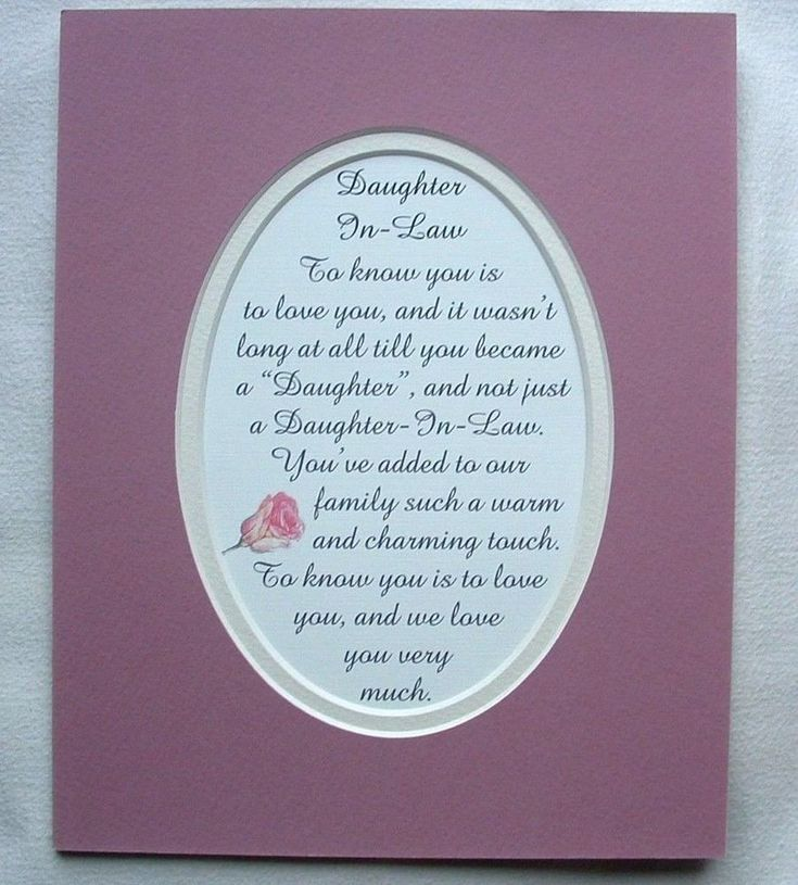DAUGHTER  IN  LAW Family WARM CHARMING TOUCH Love You Much verses poems plaques #WRITERATLARGE #CalligraphyStylePrinting