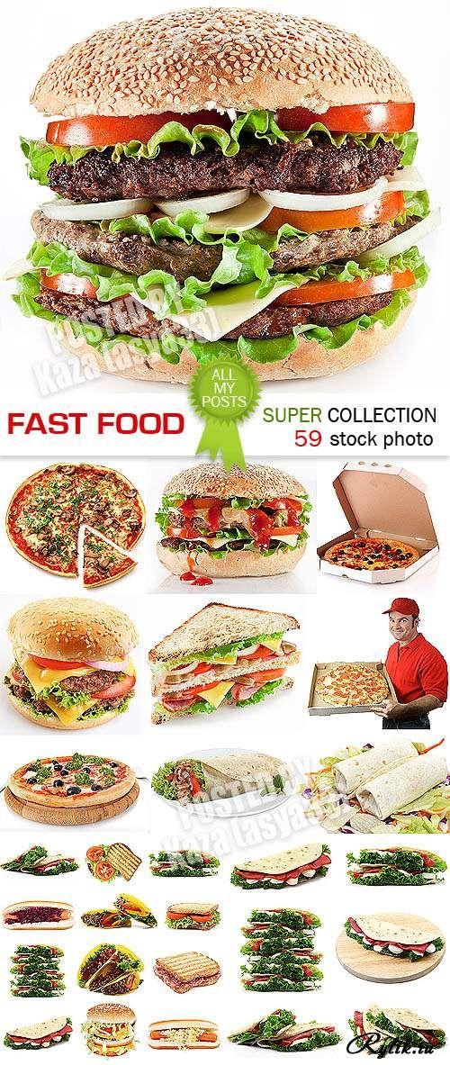 Гамбургер пицца хот-дог полуфабрикаты
