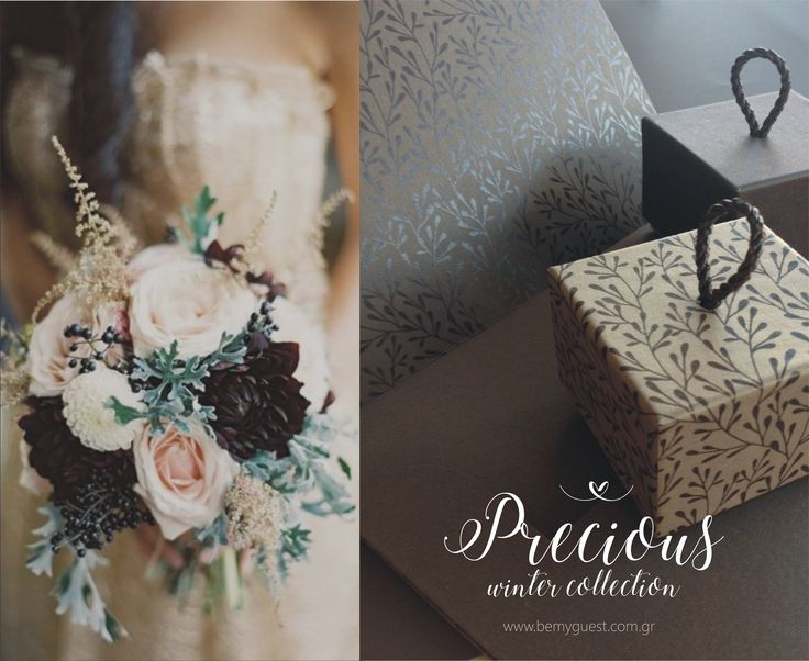 winter wedding ideas | wedding invitations and favors | www.bemyguest.com.gr
