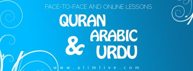 Online Quran Lessons - www.alimlive.com
