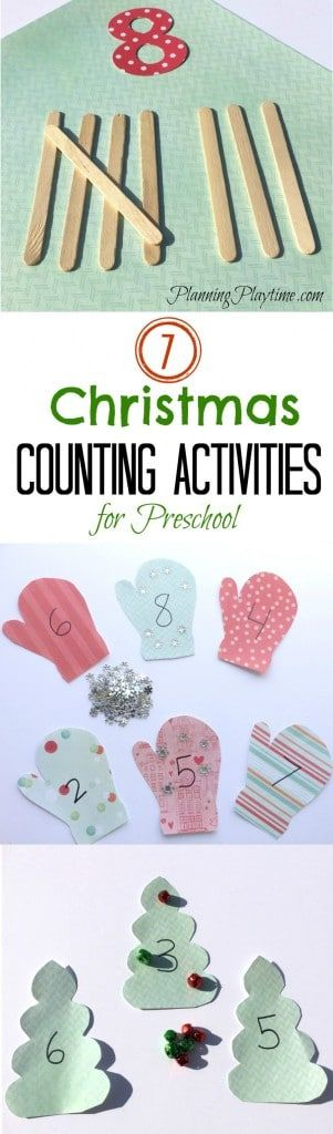 7 Christmas Counting Activities for Preschool