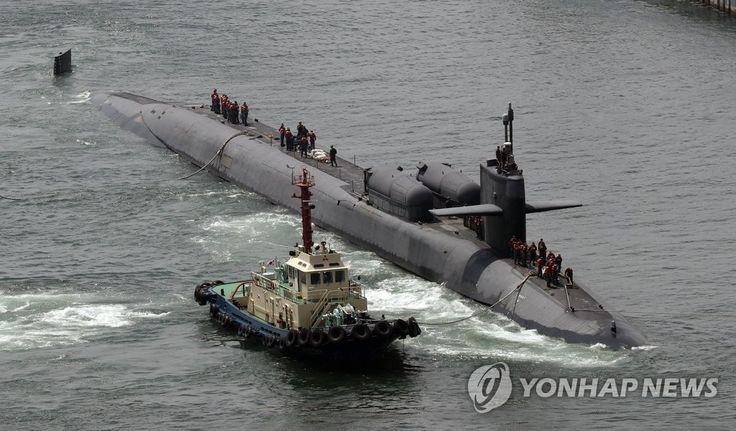 세계최대 핵잠수함 오하이오 부산입항