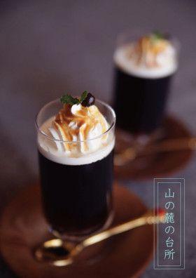 深煎り豆で作る喫茶店のコーヒーゼリー