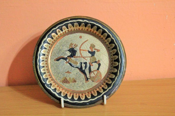 Vintage Egyptian Hand Made Plate Egypt Middle East Wall Decor Ramses Hunting by Grandchildattic on Etsy