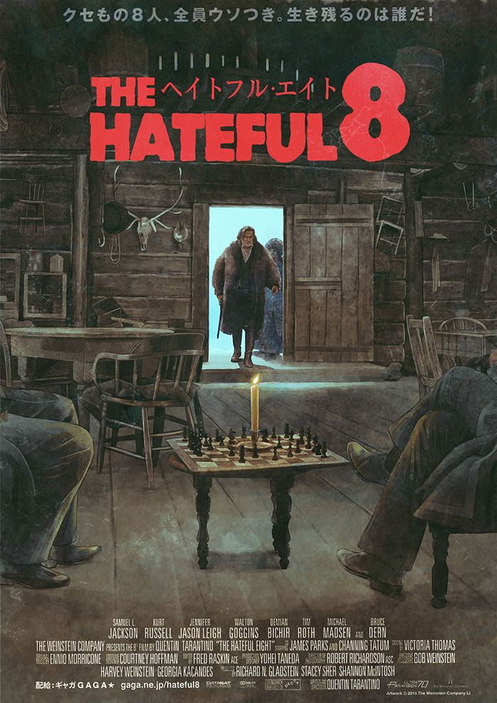 The Hateful Eight by Hans. - Home of the Alternative Movie Poster -AMP-