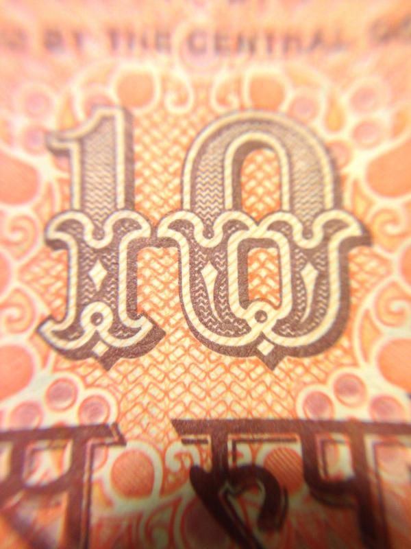 My favourite banknotes font from India and for @GillySheridan. via @margotswift