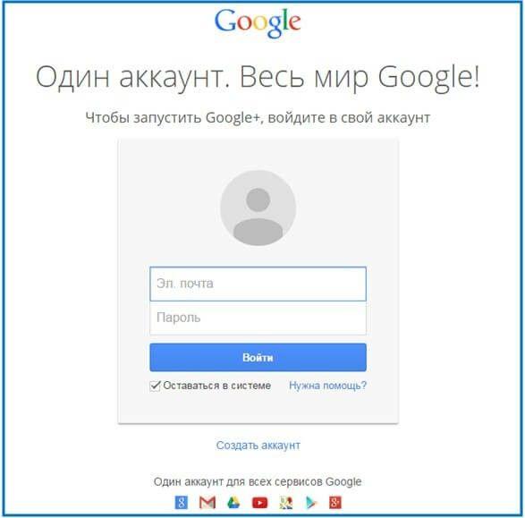 Pin By 4rr Ismayilov On 4rrr Google Parol Gain Muscle Mass