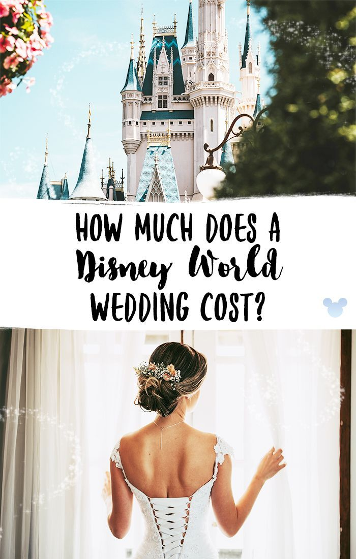 Disney Wedding Cost.Disney World Wedding Cost What Are The Packages Disney Wedding