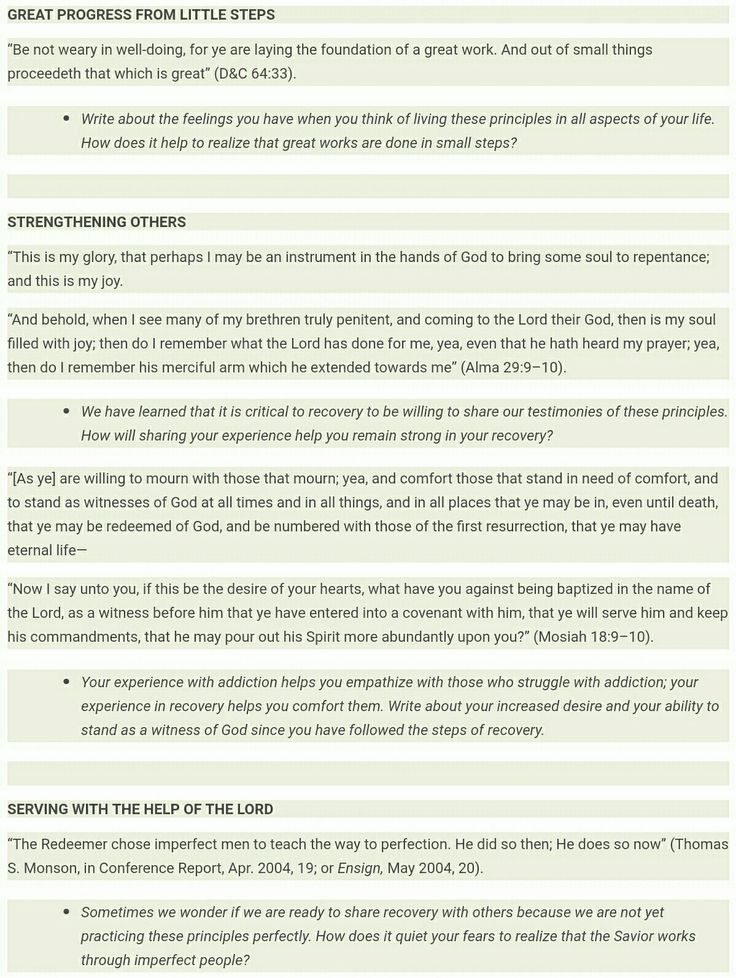 Twelfth step of recovery  Mormons teachings Page 5