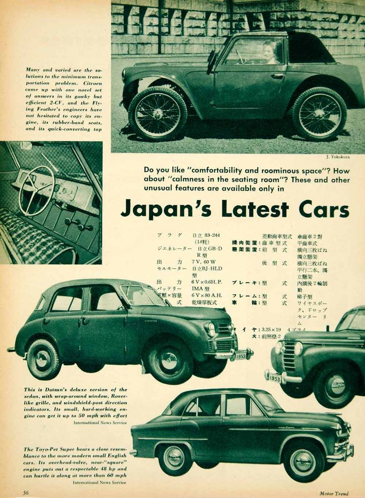 1954 Article Datsun ToyoPet Super Ohta Japan Sedan Classic Car Automobile YMT1