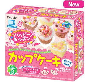 This is very cool! This kit is a cupcake making kit meaning you can make cute cupcakes by adding water, this kit and using microwave. The flavors for this kit are 4 flavors (plain, vanilla, strawberry and cocoa). Everything is included except water. #food