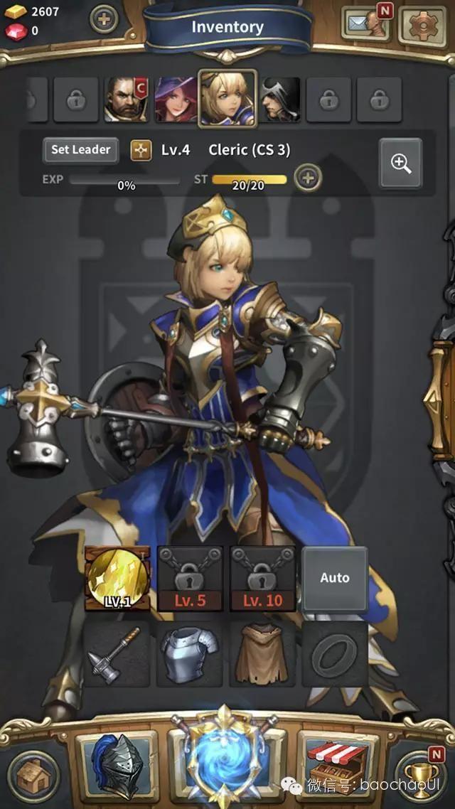 爆炒ui部落 ▎新时代策略RPG——《魔...