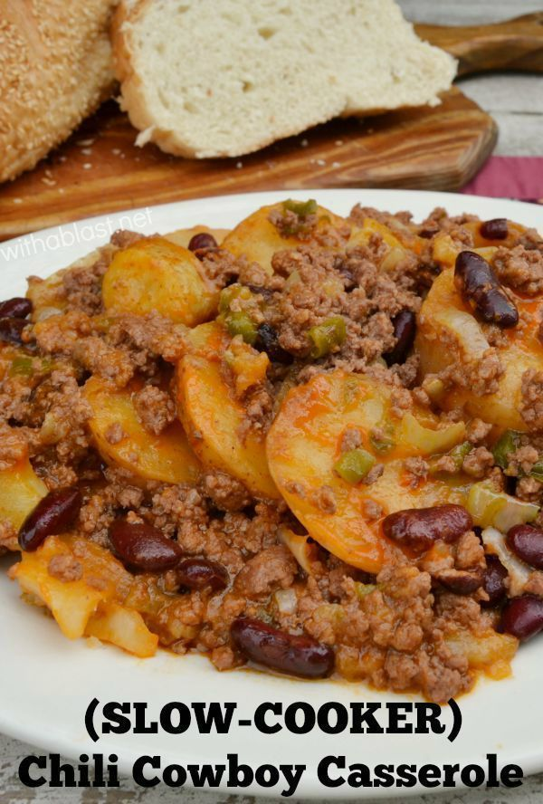 This Chili Cowboy Casserole is a no-fuss, delicious Slow-Cooker meal ~ smells amazing ! and tastes even better !