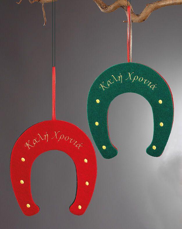 www.mpomponieres.gr Χριστουγεννιάτικο κρεμαστό πέταλο για πόρτα ή τοίχο από τσόχα σε δυο χρώματα και κεντημένο επάνω του η ευχή Καλή Χρονιά.Η διάσταση για το κάθε διακοσμητικό πέταλο ειναι 28 Χ 16,5 cm . Όλα τα χριστουγεννιάτικα προϊόντα μας είναι χειροποίητα ελληνικής κατασκευής και μπορεί να γίνει όποια αλλαγή θέλετε. http://www.mpomponieres.gr/xristougienatika/xristougenniatiko-petalo-apo-tsoxa.html #burlap #christmas #ornament #felt #χριστουγεννιατικα #στολιδια #stolidia…