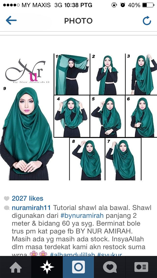 Simple hijab style for wide shawl.