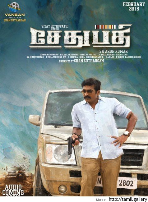 sethupathi - Tamil Movie Review - http://tamilwire.net/53187-sethupathi.html