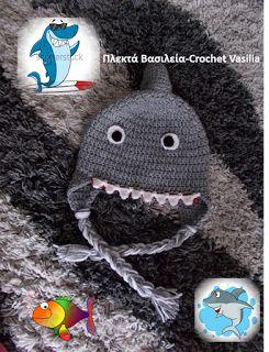 ΠΛΕΚΤΑ ΒΑΣΙΛΕΙΑ - CROCHET VASILIA : Αυτός είναι ο καρχαρίας μας ο  Ποσειδώνας!! '   'Ο...