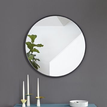 Umbra Wall Mirror - #affiliate