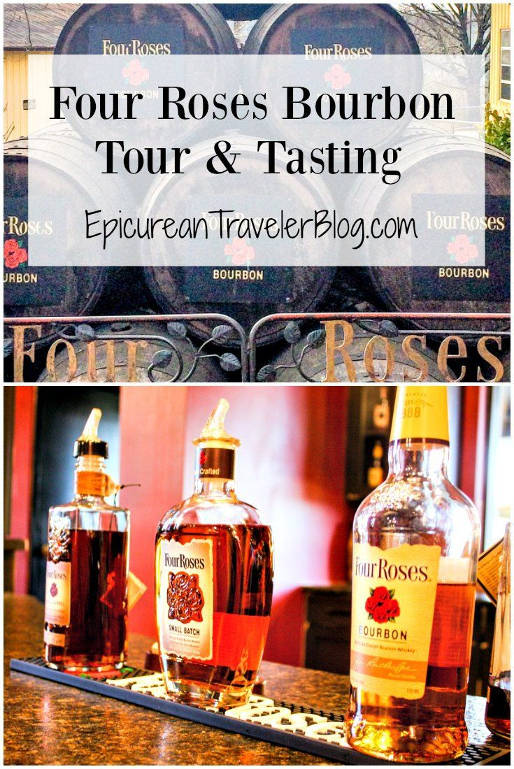 When in Kentucky, a bourbon distillery tour and tasting is a must! This post shares what you need to know about the Four Roses Bourbon tour. | EpicureanTravelerBlog.com