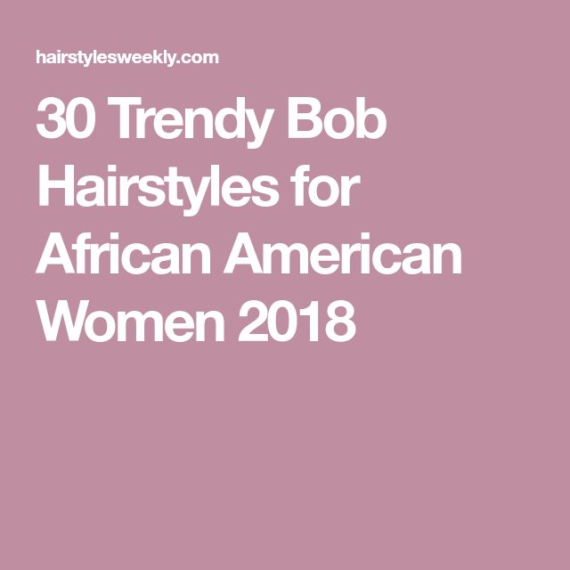 30 Trendy Bob Hairstyles for African American Women 2018