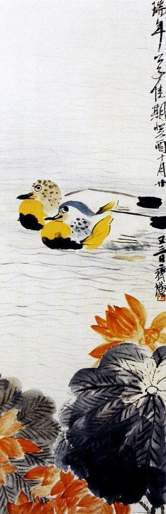 Ци Байши (кит. трад. 齊白石, упр. 齐白石, пиньинь: Qí Báishí) (1 января 1864, Сянтань, Хунань, Династия Цин — 16 сентября 1957, Пекин, КНР)