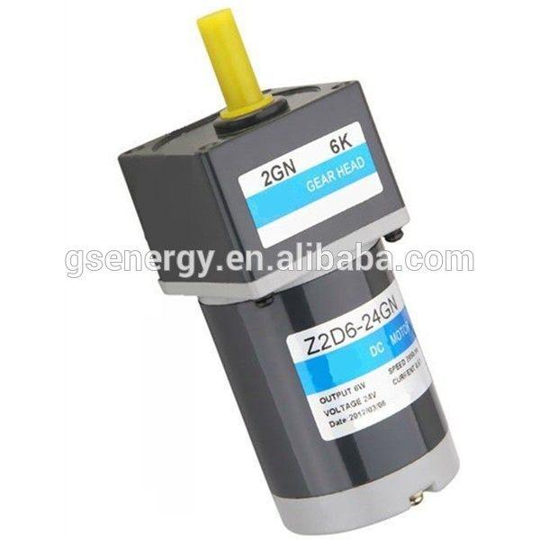 10W 60mm small light dc brush reduction motor magnet motor