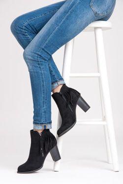 Boho semišové topánky https://cosmopolitus.eu/product-slo-46523-.html #podpatok #topanky #modne #strapce #post #najlepsie #lacne #Boho