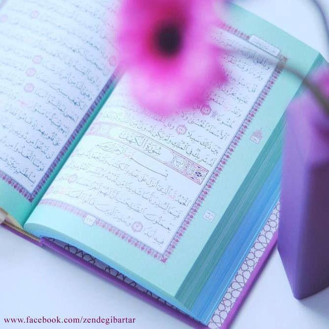Quran # allah # islamic# al-kahf