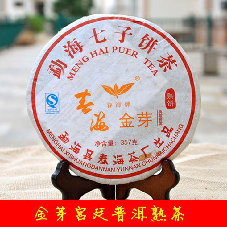 2010 год пуэр, 357 g пуэр чай, Китайский чай, Спелых, Полиуретан - пуэр, Шу Pu'er