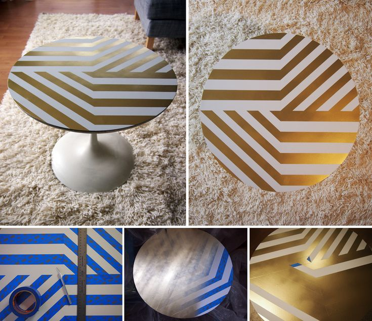 I gave an old (free) table a facelift yesterday with a little creative taping and a can of gold spray paint. Now it's oh so fancy!
