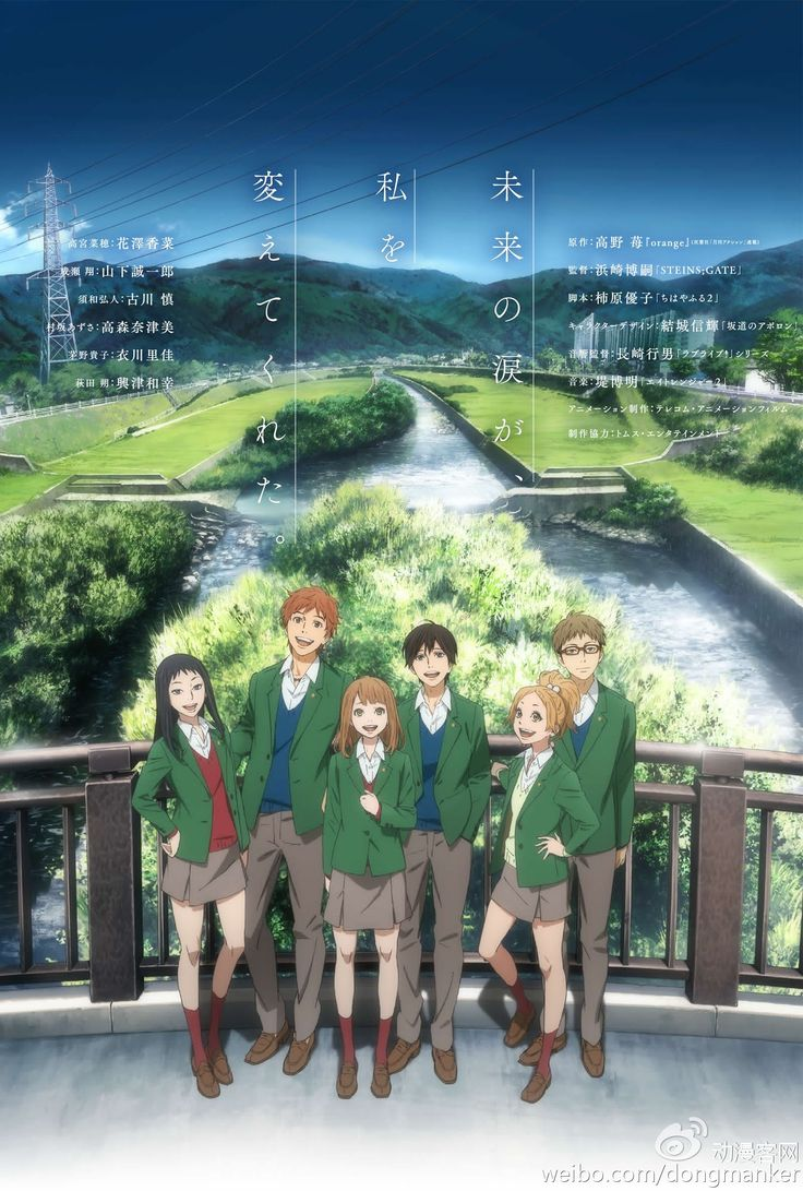 Orange || My review for the anime Orange: http://www.animedecoy.com/2016/11/Orange.html ~