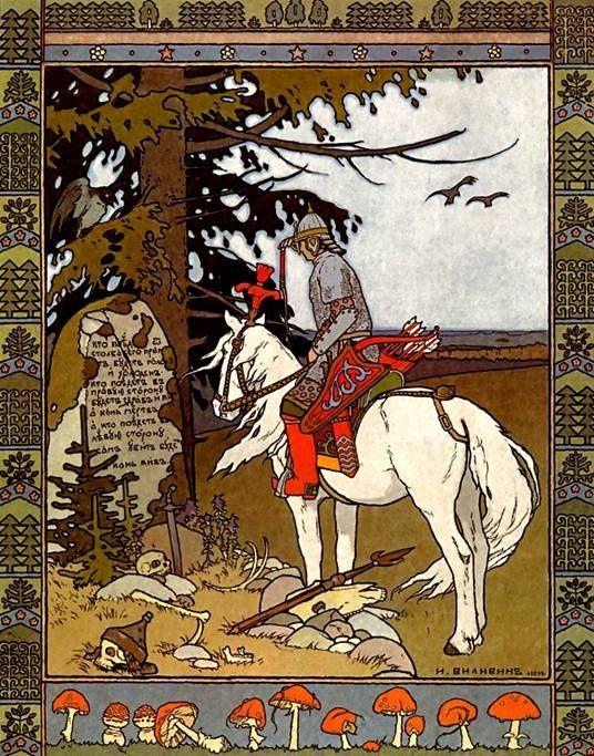 Ivan Bilibin - Russian fairy tale Firebird