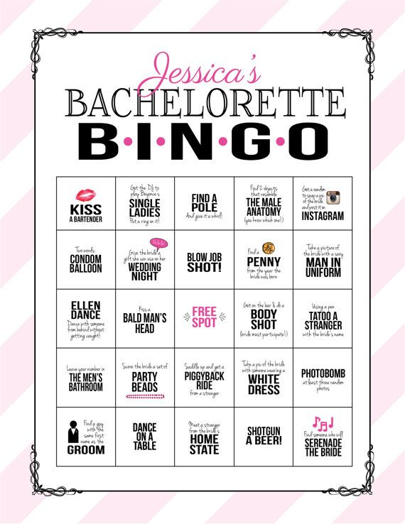 Bachelorette Party Games: Bingo Dare Sheet (Customizable and DIY Printing) Bachelorette Game with Pink, Black and Lace {$8 on etsy}