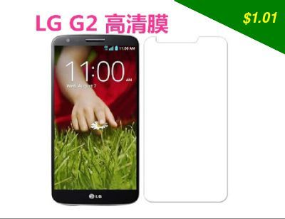 This item is now available in our shop. 6 x High Quality Clear Glossy Screen Protector Film Guard Cover For LG G2 G 2 D802 D802TA D803 VS980 - $1.01 http://globalshop4.net/products/6-x-high-quality-clear-glossy-screen-protector-film-guard-cover-for-lg-g2-g-2-d802-d802ta-d803-vs980/