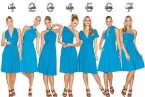 Трансформирующееся платье