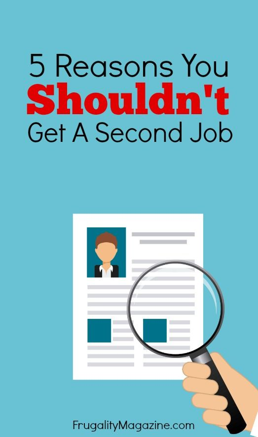Want to earn more money? Many people consider getting a second job - but is this the right solution for you? Here are some sensible reasons why you *shouldn't* get a second job. #frugality