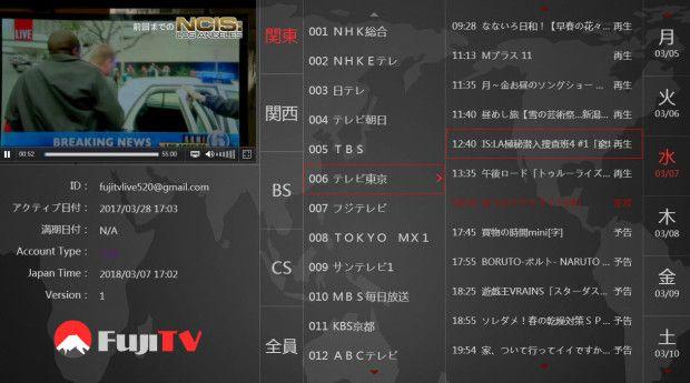 FUJITV Live: 3/7 [新]NCIS:LA極秘潜入捜査班4 #1「窮地」